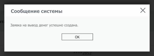 Получайте вознаграждение от Click.ru на карту любого банка!